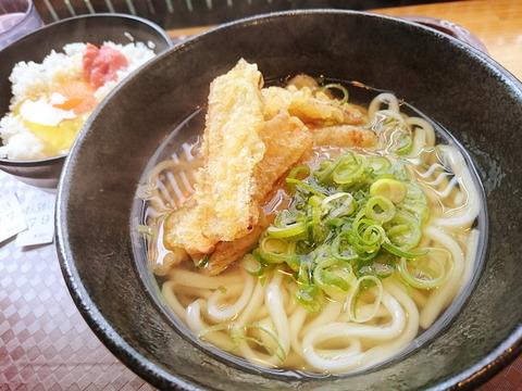 福岡 七隈 うどん 麺喰道