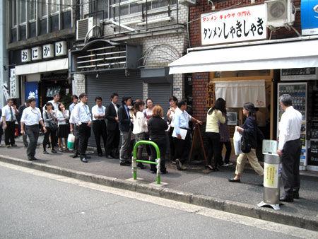 タンメンしゃきしゃき-新橋店2