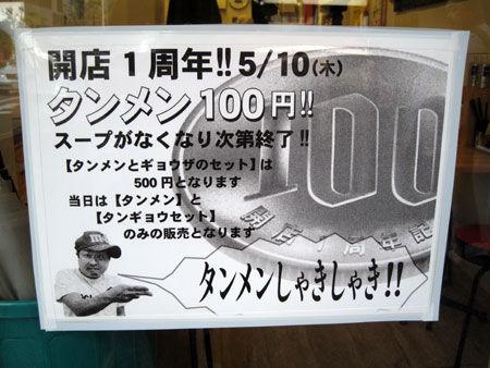 http://livedoor.blogimg.jp/incent2010/imgs/e/b/eb69ac8f.jpg