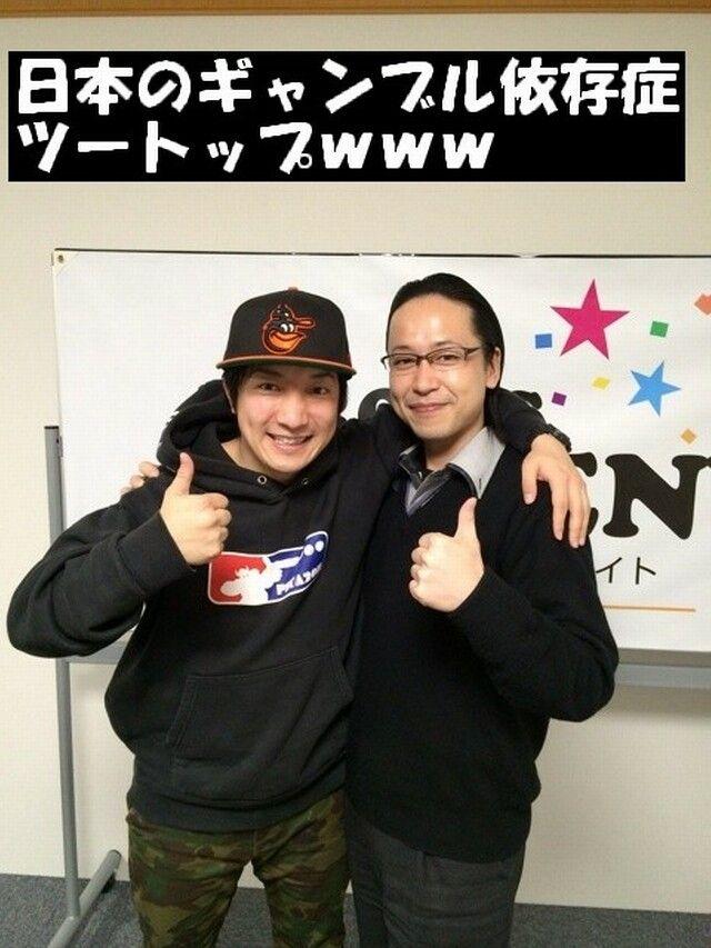 【ヤルヲ】うちいくTV part12【ないお】 YouTube動画>5本 ->画像>57枚