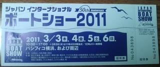 20110224201143