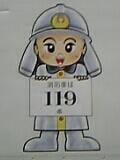 DVC00156.JPG