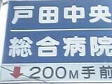 DVC00133.JPG