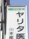 DVC00095.JPG