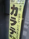 DVC00124.JPG