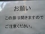 040415_163814.jpg
