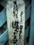 DVC00135.JPG