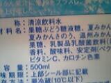 DVC00064.JPG