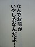 DVC00191.JPG