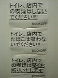 040424_175527_Ed.jpg