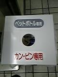 DVC00028.JPG