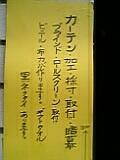 040414_165624_Ed.jpg