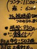 040425_041310_Ed.jpg