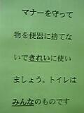 01c939b0.JPG