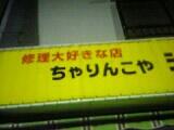08ebead6.JPG