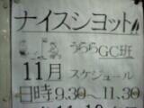 0b7a54e9.JPG
