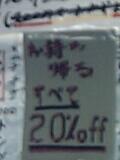 2077c1c4.JPG