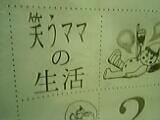 253dd38c.JPG