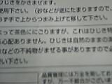 2d9e38c9.jpg