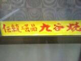 38d78959.JPG