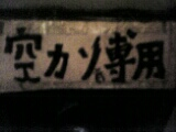 5697c2f0.JPG
