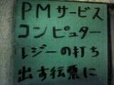 581cb091.JPG