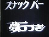 72e90b27.JPG