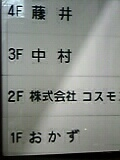 040414_185055_Ed.jpg