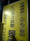 050625_200719_Ed.jpg