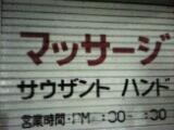 c04f0ee5.JPG