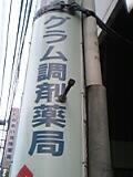 c1538e21.JPG