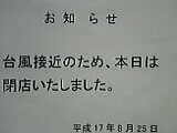c5b9b9fc.JPG