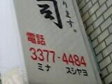 DVC00239.JPG