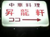 d0002cfc.jpg