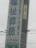 d0a79ed2.JPG
