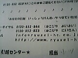 ed7e775a.JPG