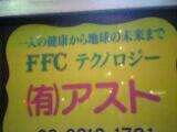 f5f4cb41.JPG