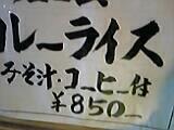 f759d1d7.JPG