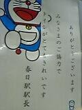fcbb0757.JPG