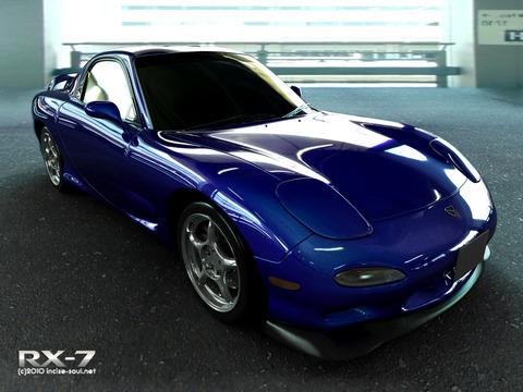 RX7_03