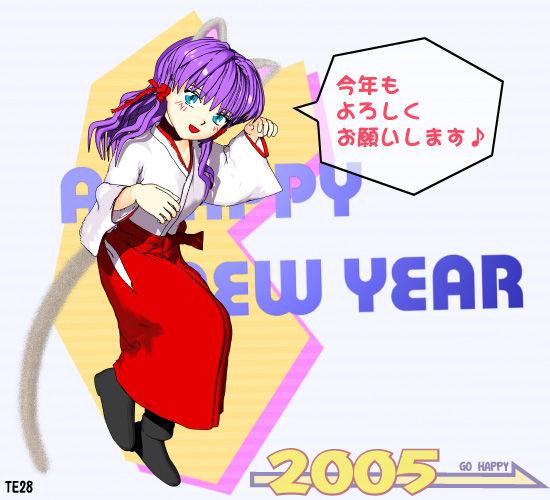2005nw_te28.jpg
