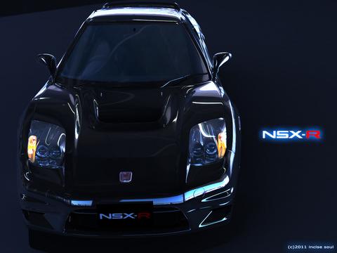 NSX10