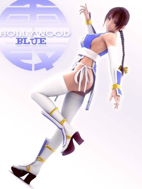 SB_kasumi02