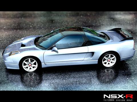 NSX04
