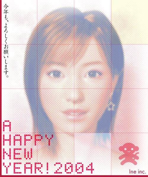 Saru_nenga.jpg
