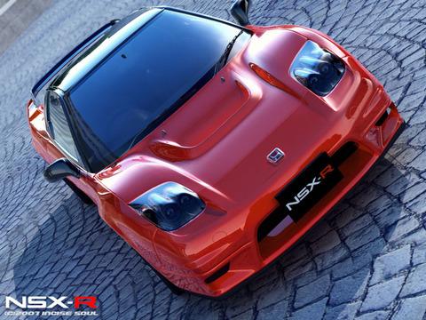 NSX09