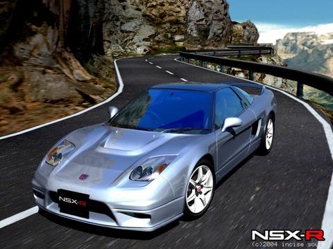 NSX02