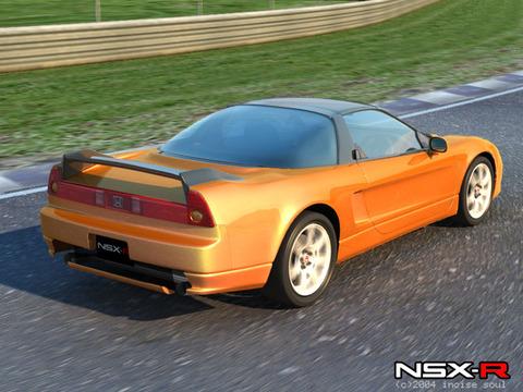 NSX03
