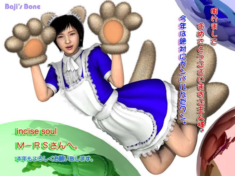 baji_sama.jpg