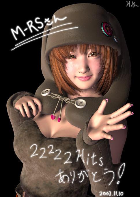 B-RabbitsFactory_22222Hit.jpg